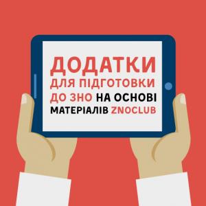 news_app