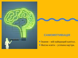 КЗ-СЗШ Новомиколаївська № 1 І-ІІІ ступенів- (4)