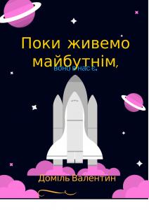 постер - 3