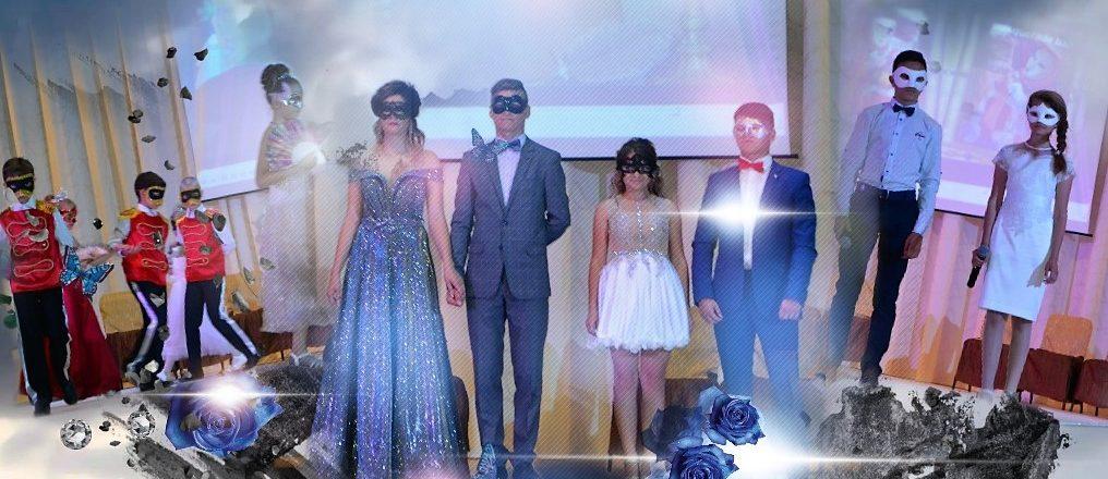 Випускний masquerade ball 2018