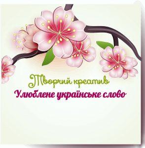 loonapix_1541504219979412741