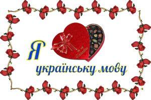 loonapix_1541507324979437175
