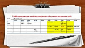Скриншот 2020-04-29 13.53.42